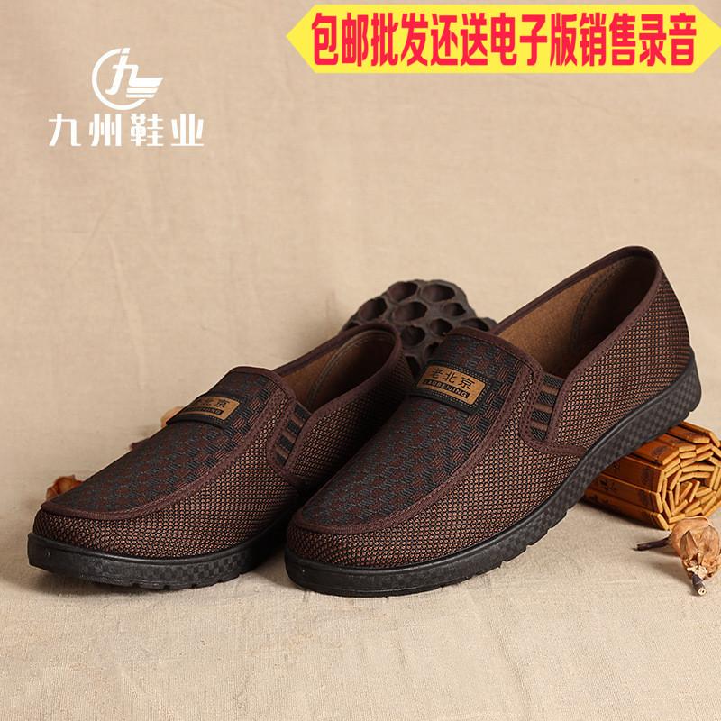 鞋爸爸单鞋老北京布