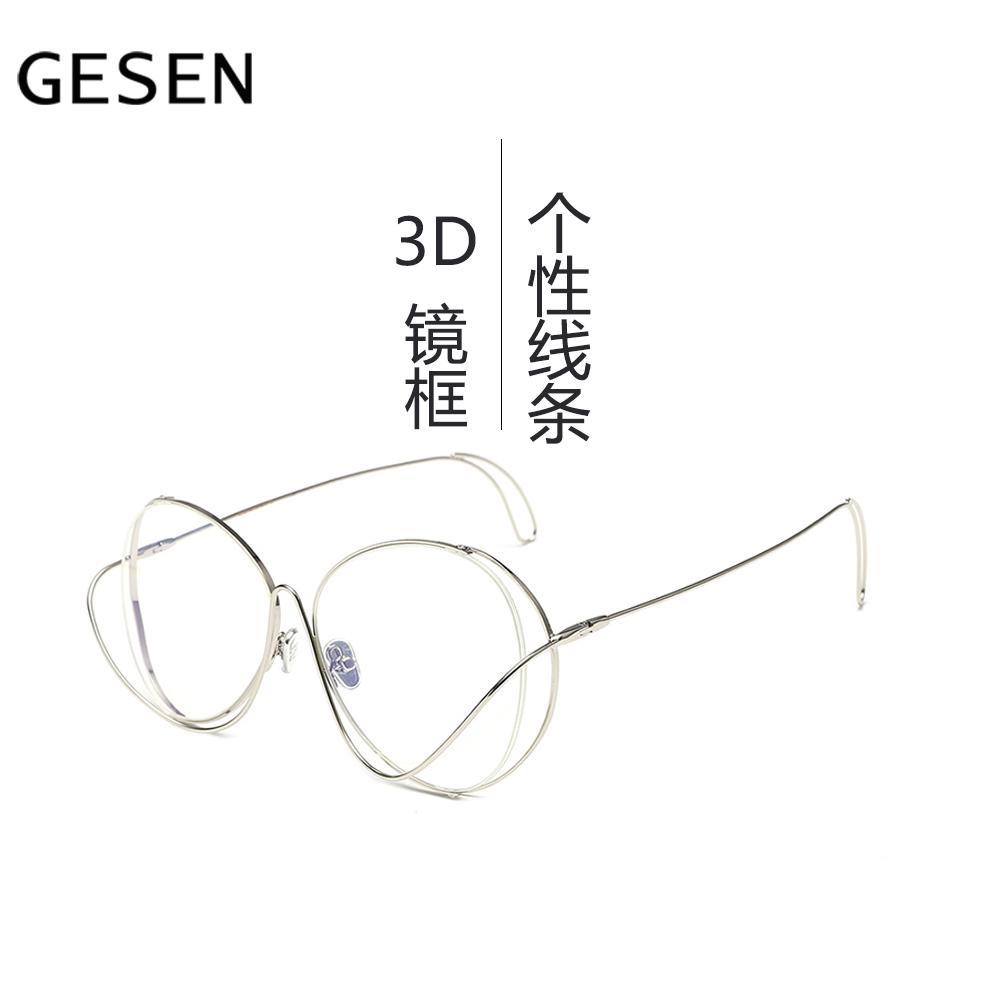 明星同款潮牌时尚金属平光镜个性大框3D线条镂空近视素颜眼镜框架1元优惠券