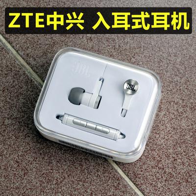 金属耳机入耳式重低音线控