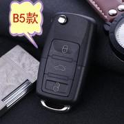 铁将军折叠钥匙改装PLC遥控对拷钥匙 学习型遥控器铁老大汽车钥匙