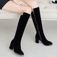 靴子长款女秋款2017新款冬长筒百搭舒适高跟鞋女不磨脚粗跟高筒靴