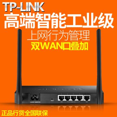 双wan口无线wifi路由器