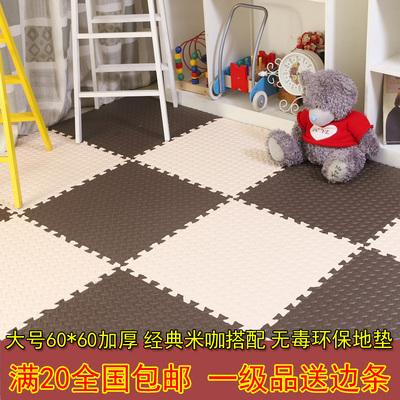 地毯拼接加厚使用感受