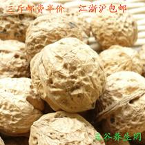 巴旦木扁桃仁片西点装饰烘焙原料11.34kg1kg蓝钻杏仁片美国进口