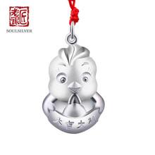 老银匠S999足银锁鸡宝宝吊坠儿童满月周岁礼物喷砂纯银婴儿银锁图片