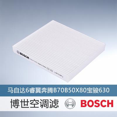 奔腾b90空调滤芯
