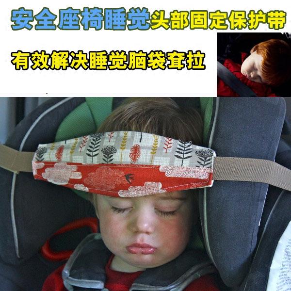 安全座椅护枕
