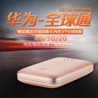 华为E5771h-937移动3g4G无线路由器 随身wifi 电信联通上网卡宝