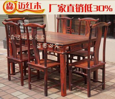 大红酸枝饭桌