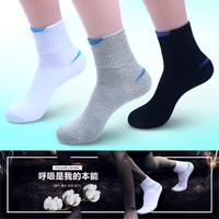 袜子男士中筒纯棉袜全棉青少年中学生运动冬季秋冬款防臭加厚长袜