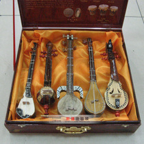 Xinjiang National musical instrument crafts ji WAPU do taer husita a Czech Republic bombe Buer 5 types de combinaisons