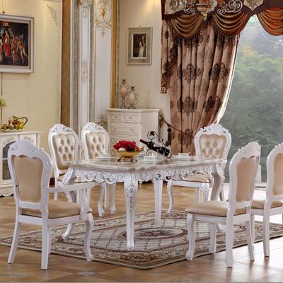 餐桌椅组合长方形法式