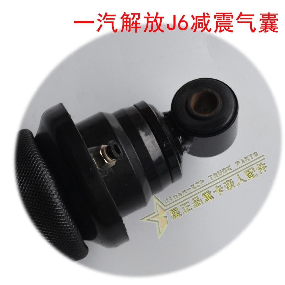 本田锋范思迪飞度前后减震避振器改装减震弹簧加粗加高强增高弓子