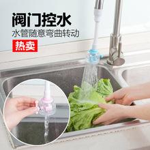 居家家水龙头防溅花洒厨房延长器省自来水节水花洒头过滤嘴节水器
