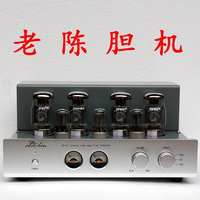 Boutique KT88-K3 high power hand-held push-pull tube amplifier
