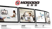 宏视道-高清多媒体远程视频会议软件正版授权租用月点