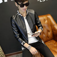 Leather men's fashion leather jacket male Slim Korean youth handsome 2018 new autumn and winter casual men's jacket