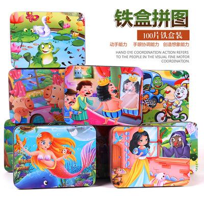 儿童木制铁盒100片卡通动漫拼图拼板宝宝益智幼儿园玩具教具4岁