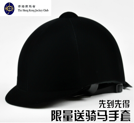 Шлемы Артикул 19409460317