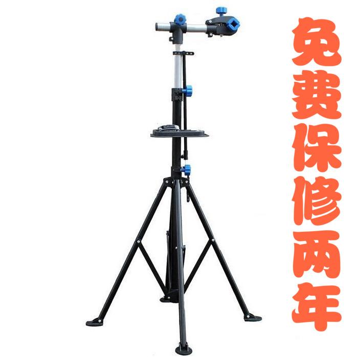 Инструменты для ремонта велосипедов Артикул 37315203073