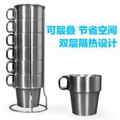 家用不锈钢水杯茶杯套装 加厚双层隔热创意杯子带把啤酒杯果汁杯