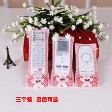 创维夏普乐视tcl格力海信小米电视遥控器保护套布艺家用遥控板罩