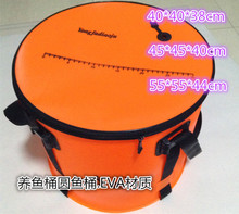 Yongfa Special Round EVA Thickened Fishing and Fishing Tank Foldable One-in-One Formed Fishing Barrel and Water Bucket