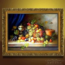 欧式油画客厅餐厅玄关装 饰画卧室书房有框画挂画美味水果手绘油画
