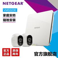 网件NETGEAR 爱洛ARLO VMS3230高清智能家用摄像头监控系统 网络