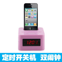 Practical! Multi-function Apple speaker ipod iphone4/5S/6 charging base audio FM double alarm clock