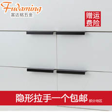 Invisible handle modern minimalist dark handle cabinet closet handle drawer door handle aluminum long handle