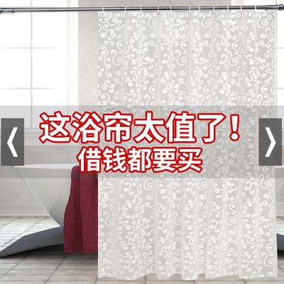 浴室浴帘防水加厚