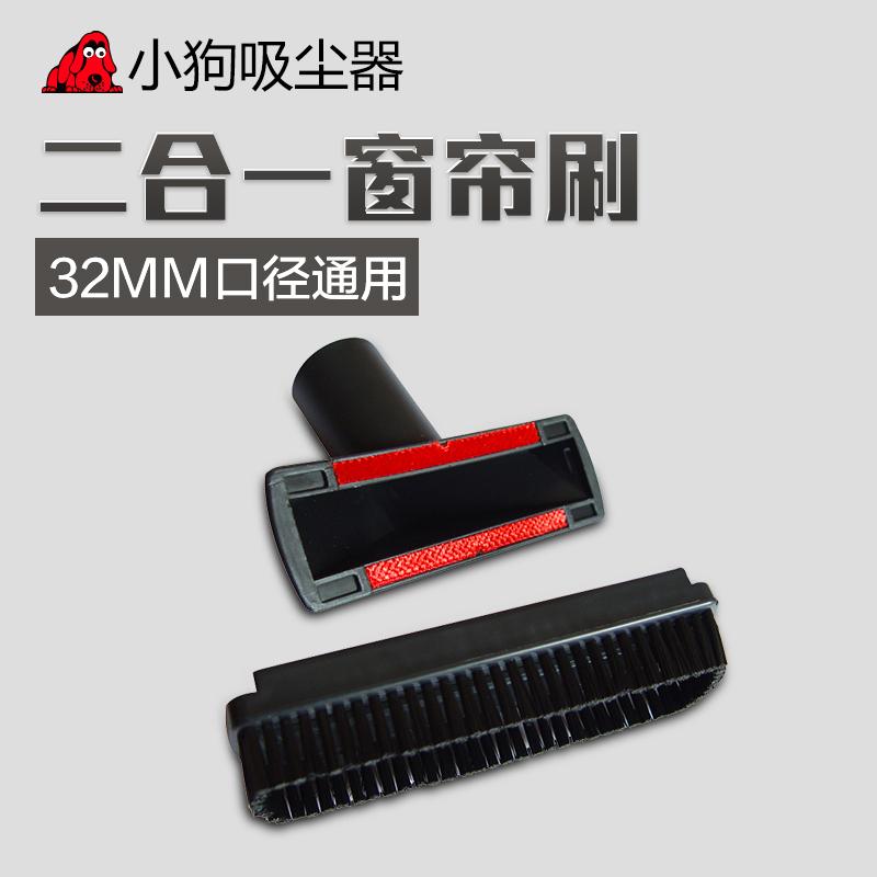 防靜電吸塵器