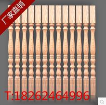 专业生产进口美国红橡楼梯立柱实木楼梯扶手楼梯栏杆楼梯柱子