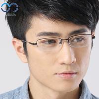 欧斯迈记忆半框近视眼镜商务学生男女同款成品镜防辐射钛合金超轻