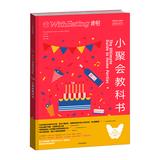 Кухонные книги Артикул 543861266626