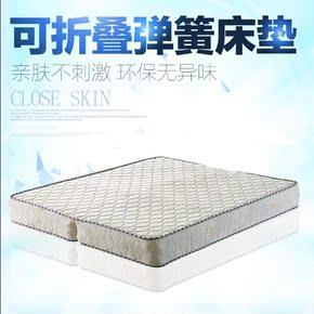 席梦思弹簧床垫软硬双面两用20cm厚度双人1.5 1.8米可折叠床垫