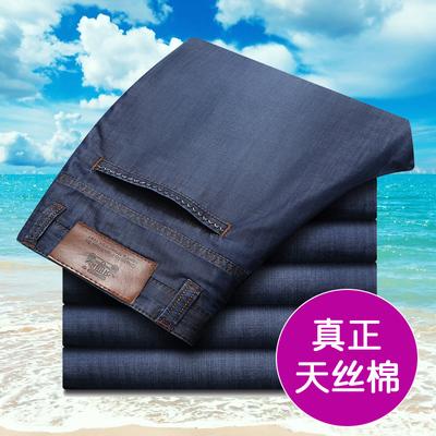天丝棉 夏季超薄牛仔裤男 直筒宽松中年高腰正品男士牛仔裤薄款