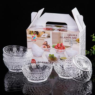 包邮 玻璃碗盘碟透明时尚小钻石碗6六件套装福利礼品佳品沙拉甜品