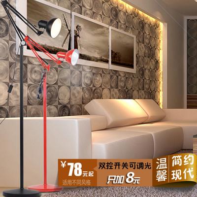LED美式长臂落地灯 家用工作伸缩办公室阅读可调节学生护眼台灯具