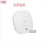 Spot H3C H3 EWP-WA2620i-AGN 300M Wireless AP Dual Band Wireless Access Point