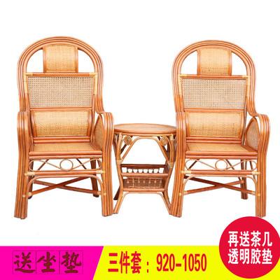 真藤椅三件套阳台喝茶桌椅茶几组合室内老人休闲高靠背椅子特价