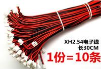 XH2.54电子线单头镀锡彩排线连接线2位/3/4/5/6/7/8/9/10P 长30CM