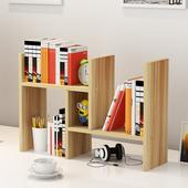 创意伸缩书架置物架桌面书柜儿童简易桌上收纳架储物柜办公组合柜