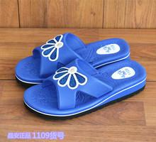 新款1106夏天正品晶安女款拖鞋凉鞋松糕鞋时尚休闲加厚泡沫女士拖