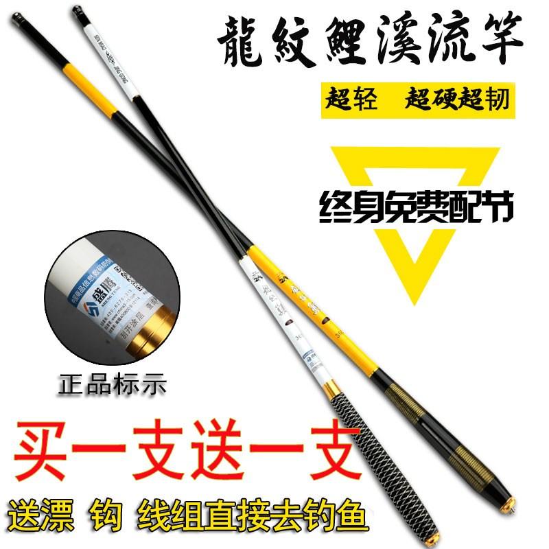 短节手竿碳素溪流竿4.56.3 7.2米超轻超硬钓鱼竿台钓竿渔具包邮
