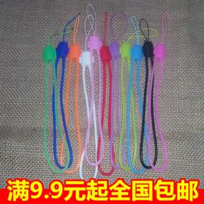 满9.9元包邮超低价安卓机器人硅胶手机绳学生笑脸手机绳手机挂绳