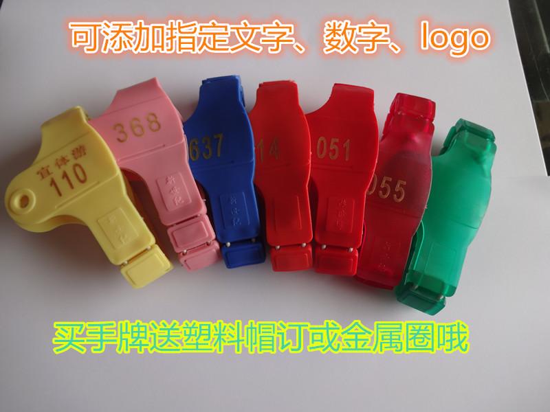 Номерки для гардероба Артикул 20065243412