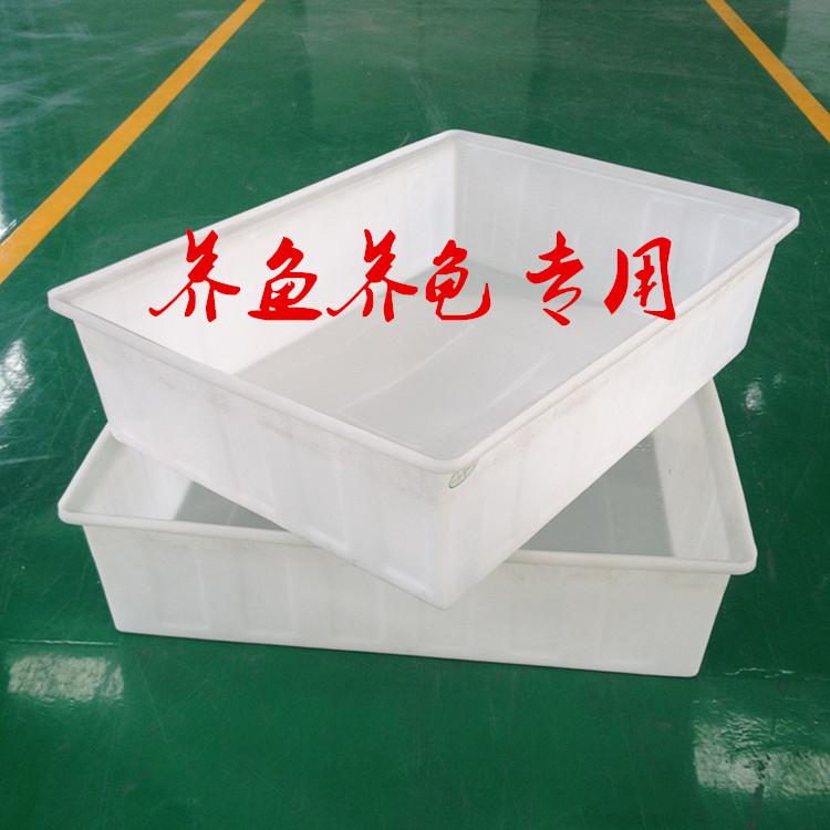 塑料箱储水
