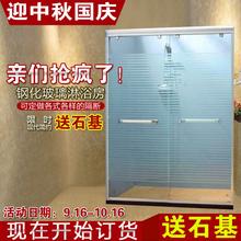 特价促销 砂银卫生间隔断  屏风8毫米钢化玻璃 淋浴房一字
